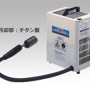 AS ONE COMPACT HANDY COOLER 202TCN