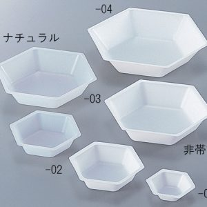 AS ONE DISPOSABLE TRAY