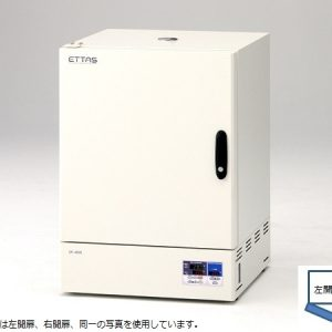 AS ONE DRYING CHAMBER (FORCED CONVECTION TYPE) OF-450S