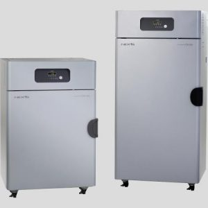 AS ONE NEXAS COOL INCUBATOR CIX-250