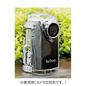 AUTOMATIC SHOOTING CAMERA ATH120