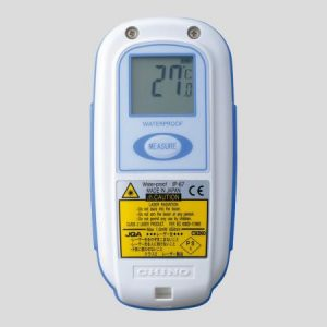 CHINO HANDY WATERPROOF INFRARED THERMOMETER IR-TE2-A