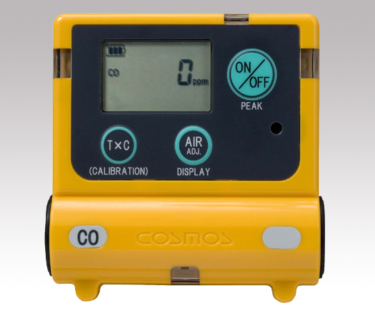 GAS MEASUREMENT EQUIPMENTS