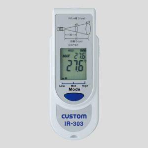 CUSTOM INFRARED THERMOMETER IR-303