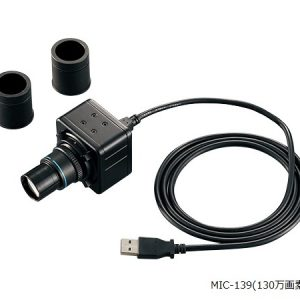 DIGITAL MICROSCOPE CAMERA MIC-139