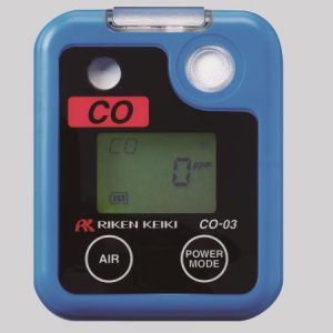 GAS MONITOR CO-03
