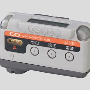 GASTEC WEARABLE CO MONITOR CM-8A