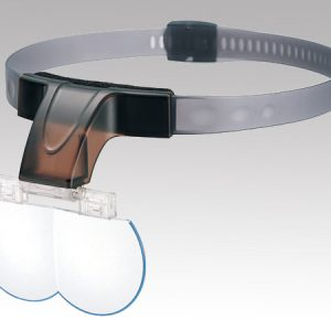 HEAD BAND MAGNIFIER MGS-N-3