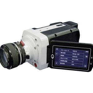 HIGH SPEED CAMERA PhantomMiroLC100