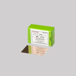 HULL CELL TESTER B-60-P05