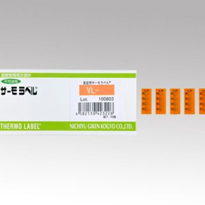 NIGK TEMPERATURE LABEL VL-40
