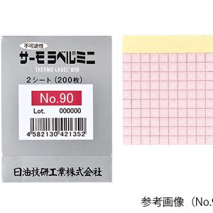 NIGK TEMPERATURE LABEL No.110