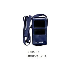 OXYGEN MONITOR Carrying case (soft case)