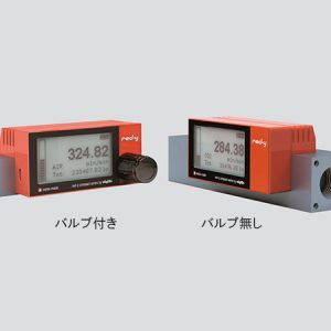 RED-Y DRY CELL BATTERY TYPE MASS FLOW METER GCR-D-100L/He