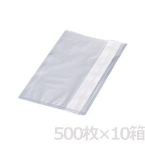AS ONE SANISPECK FILTER BAG ECO