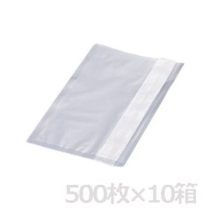 AS ONE STERILIZED TEST BAG WITH FILTER
