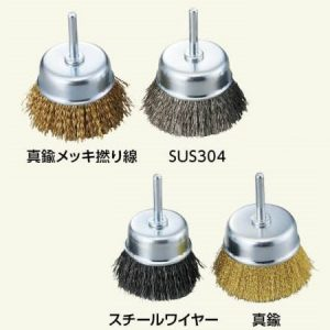 CUP BRUSH ACG-65SUS