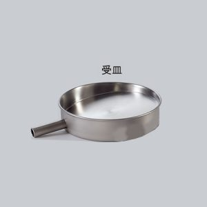 FRITSCH SIEVE SHAKER TRAY FOR WET TYPE SAUCER FOR DRY TYPE(FOR SIEVE)