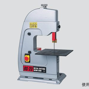 METAL CUTTING BANDSAW BS-23