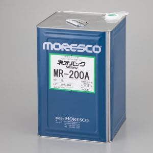 MORESCO OIL FOR VACUUM PUMP MR-200A