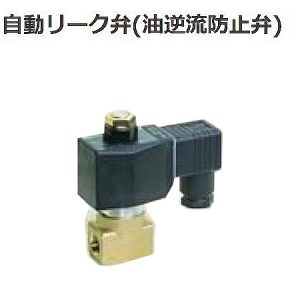 SATO DIRECT CONNECTION TYPE OIL ROTARY VACUUM PUMP